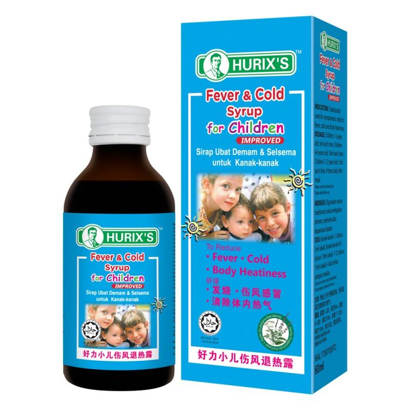 hurixs fever cold syrup for children improved