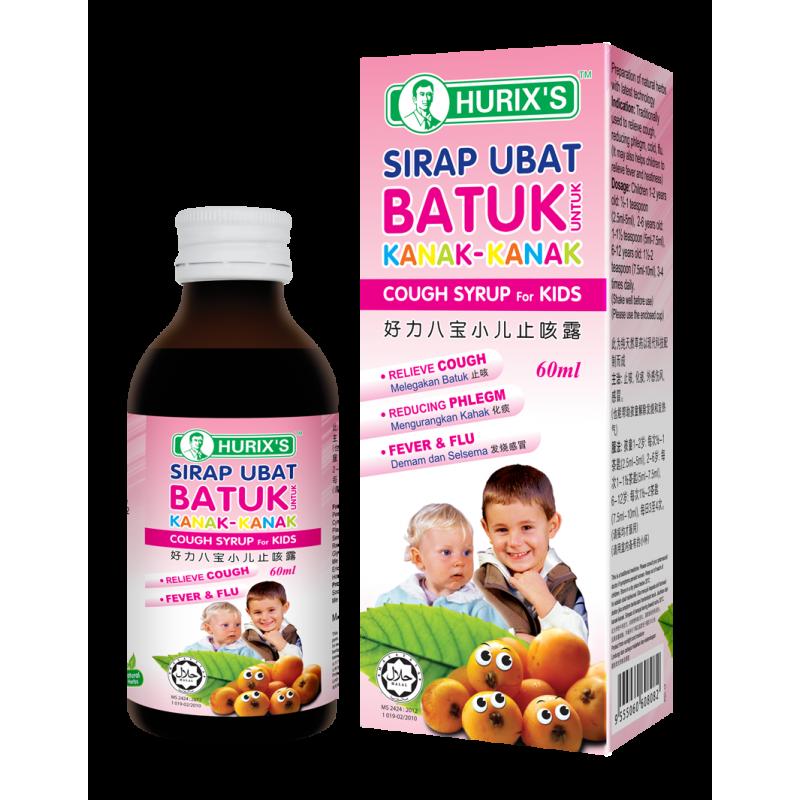 hurixs sirap ubat batuk untuk kanak-kanak