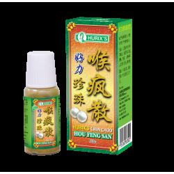 Hurix's Chin Choo Hou Feng San Plus