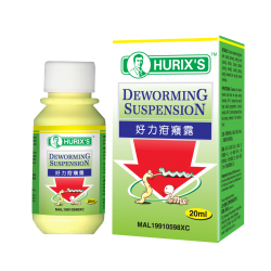 Hurix's Deworming Suspension