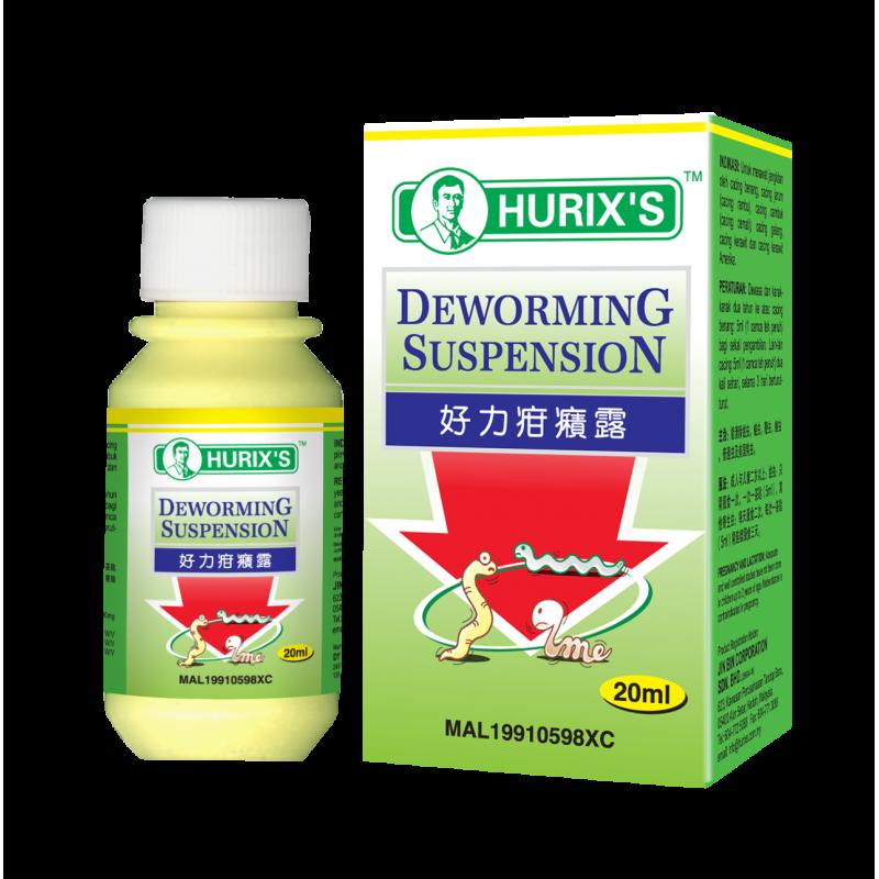 Hurix's Deworming Suspension
