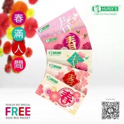 CNY Hamper - Blossom Fortune