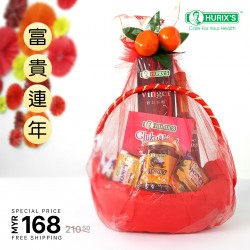 CNY Hamper - Abundance Wealth