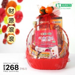 CNY Hamper - Prosperous Wealth