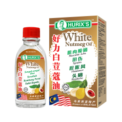 Hurix's White Nutmeg Oil