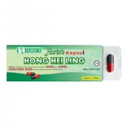 Hurix's Kapsul Hong Hei Ling