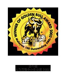 Golden Bull Award Malaysia's 100 Outstanding SMEs 2003 logo