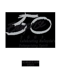 enterprise 50 award 2003 logo