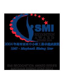 SMI Recognition Award Series Maybank Rising Star 2004 log