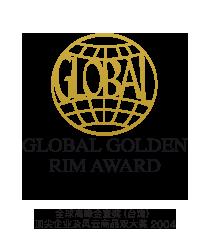 Global Top Enterprise & Global Brand Product Award 2004 logo