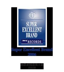 Super Excellent Brand 2006 logo