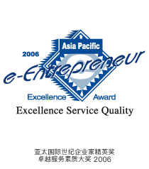 Excellence Service Quality Award 2006 logo