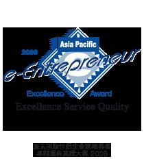 Excellence Service Quality Award 2006 logo