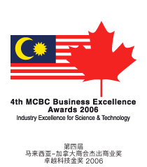 Industry Excellence for Science & Technology 2006 logo
