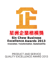 Product and Service Quality Excellence Award 2013 logo