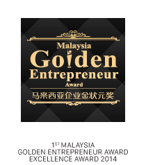 1st Malaysia Golden Entrepreneur Award Excellence Award 2014 logo