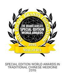 Special Edition World Awards in Traditional Chinese Medicine 2015 logo