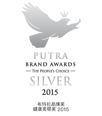 Putra Brand Awards The People's Choice Health Category 2015