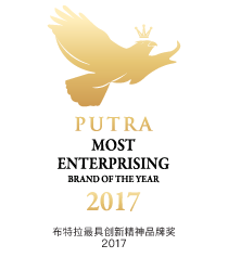 Putra Enterprising Brand of the year 2017 logo