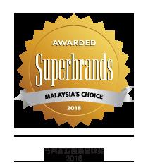 Superbrands Malaysia's choice 2018 logo