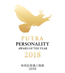 Putra Personality Award of the year 2018 logo