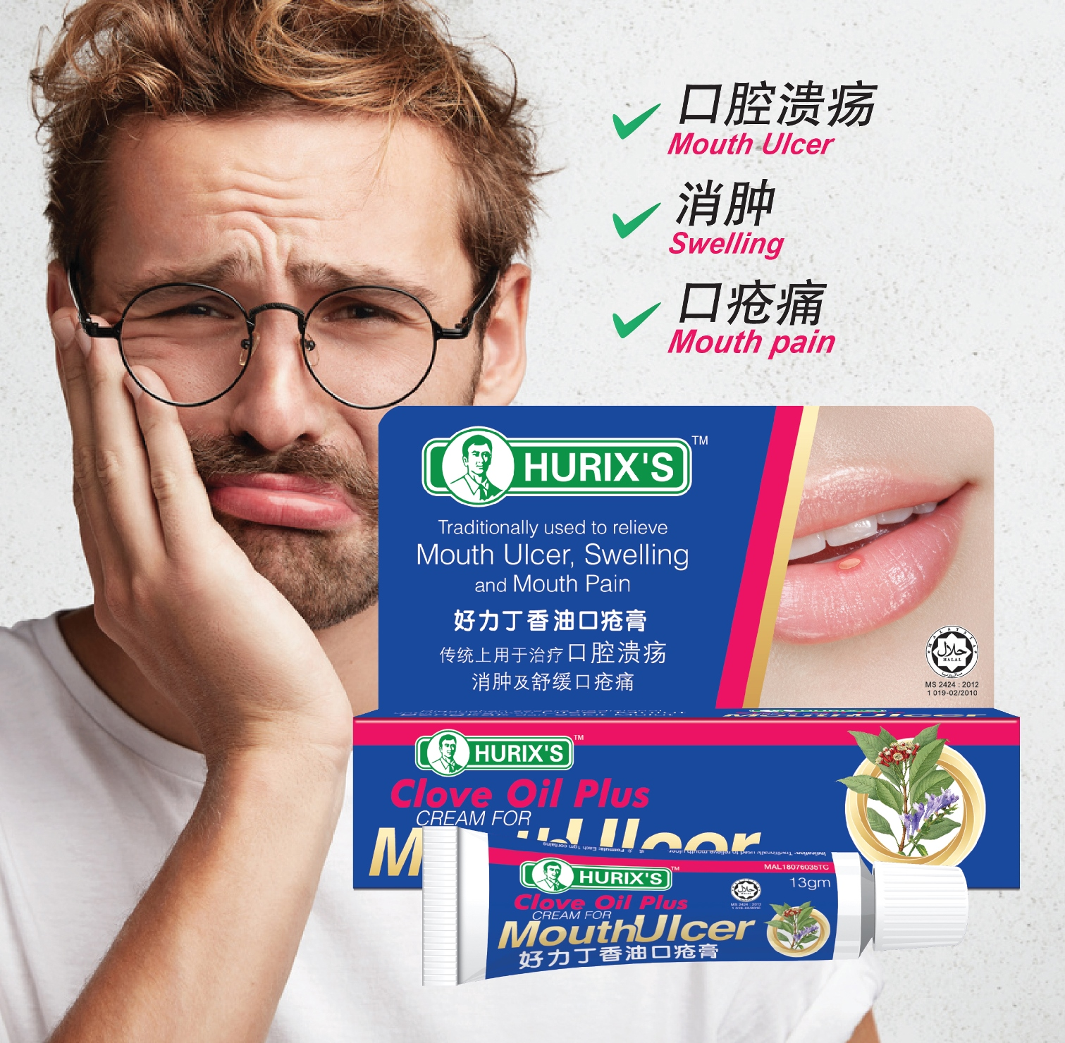 Hurix's Clove Oil Plus Cream for Mouth Ulcer banner